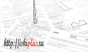 Истекает срок действия водительских прав
