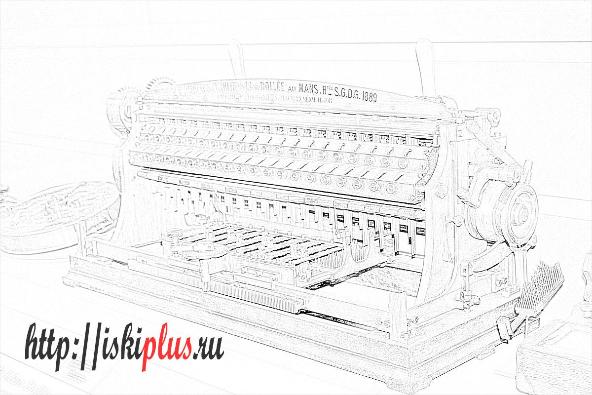 Изображение - Госпошлина в кассационную инстанцию kalkulyator-gosposhliny-sud