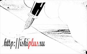 Ходатайство о почерковедческой экспертизе