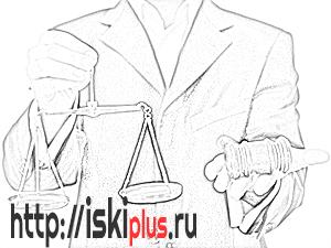 Права лиц, участвующих в деле
