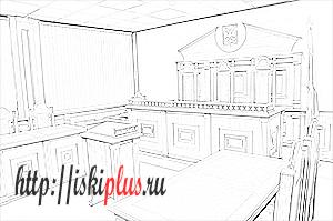 Судебное разбирательство по административному делу