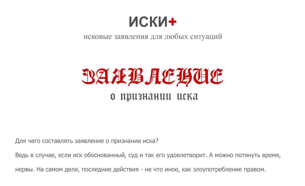 Регистрация нового автомобиля в гибдд петрозаводск