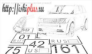 Регистрация автомобиля в чужом регионе