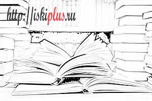 Ходатайство о лингвистической экспертизе