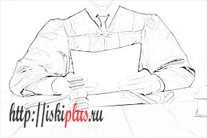 Кемеровский областной суд - Дело № 13172