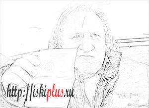 Паспорт РФ нового образца