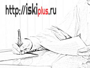 Решение Верховного Суда РФ от 24. 10.2018... | База