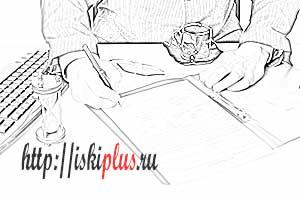 Подготовка и подача административного иска
