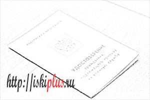 Военкомат россии официальный сайт для письма