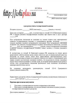 DOCX konyp. ru/documents/Приложения к Положению_итог.docx