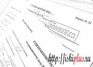 Форма 119 уведомление о вручении почтового