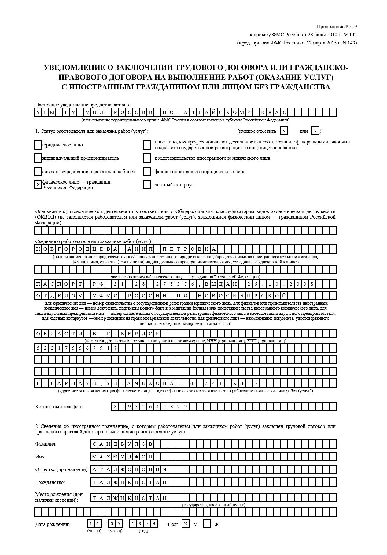 график уборки в детском саду по санпин образец