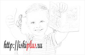 Детский загранпаспорт, как получить, особенности выезда детей